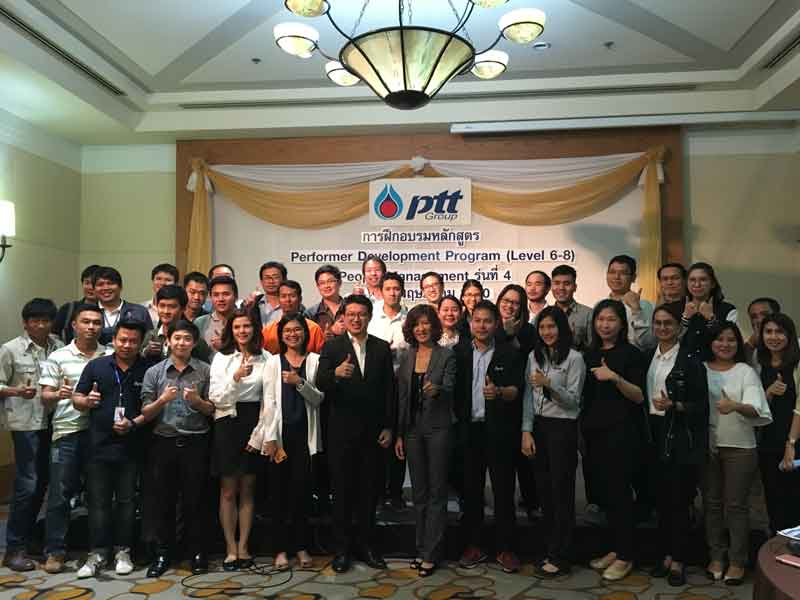 PEOPLE DEVELOPMENT PROGRAM (PTT Public Company Limited)