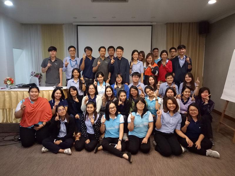 บริษัท ทาทา สตีล (ประเทศไทย) จำกัด อบรมหลักสูตร NEGOTIATION SKILLS
