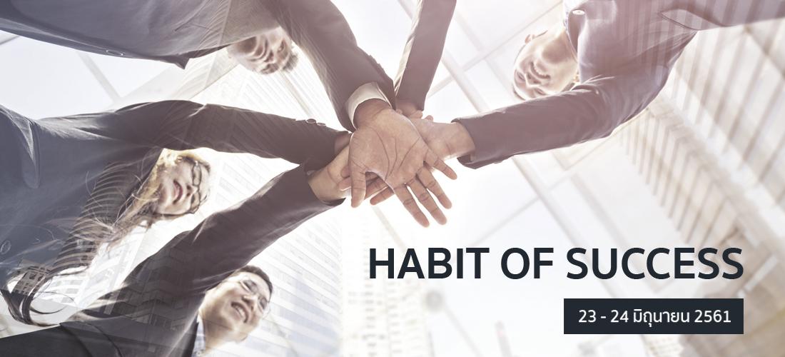 HABIT OF SUCCESS