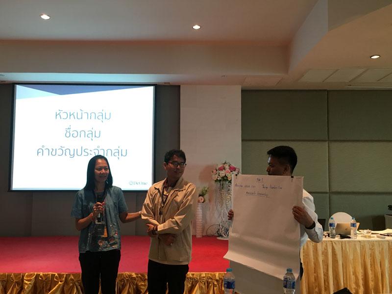 PROACTIVE LEADERSHIP รุ่นที่ 2 (บริษัท ศุภาลัย จำกัด (มหาชน))