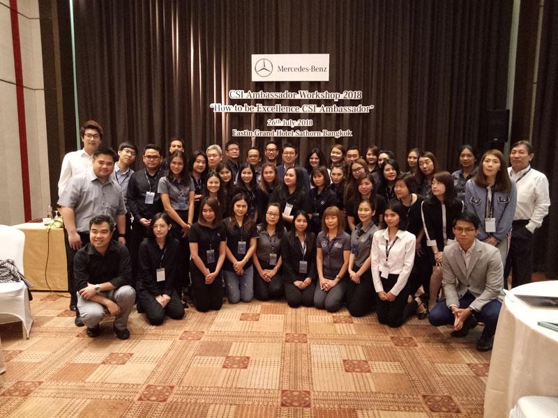 บริษัท เมอร์เซเดส-เบนซ์(ประเทศไทย) จำกัด  อบรมหลักสูตร  CSI AMBASSADOR WORKSHOP SEMINAR