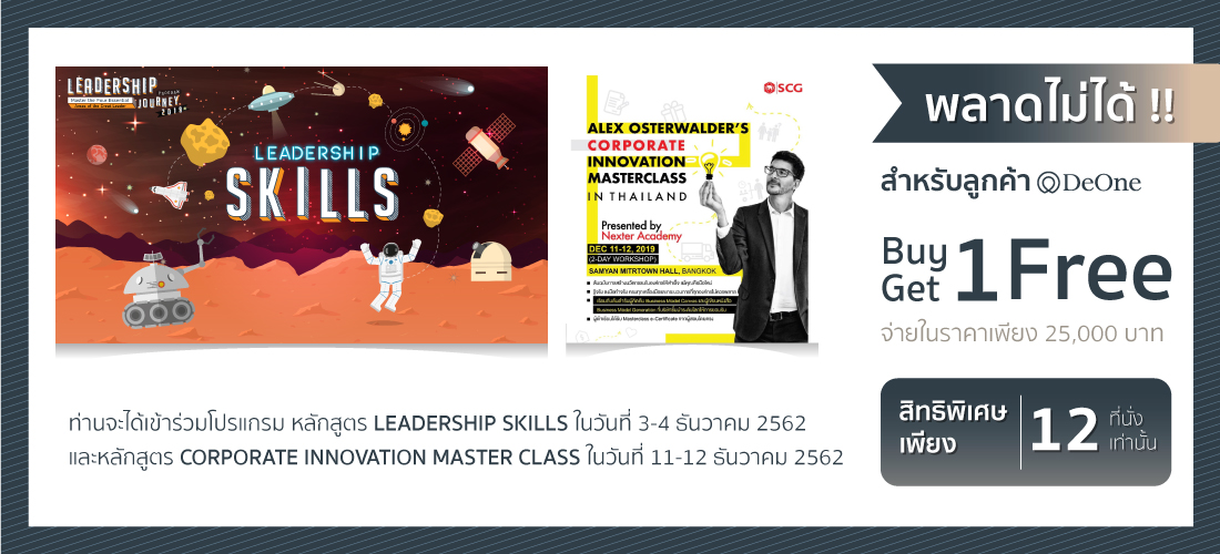 CORPORATE INNOVATION MASTERCLASS IN THAILAND