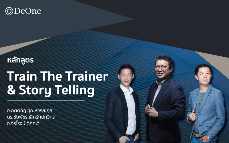 TRAIN THE TRAINER & STORY TELLING
