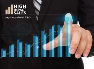 HIGH IMPACT SALES
